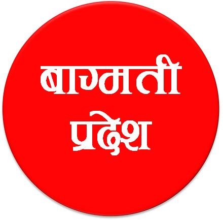 Bagmati Pradesh