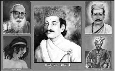 Some Pioneers of Nepali Langue